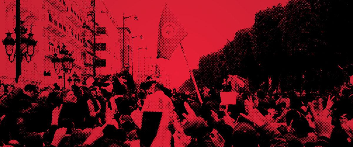 Autour de l'exposition اربعطاش غير درج Before the 14th. Instant tunisien. Textes, images et vidéos au service de la pédagogie